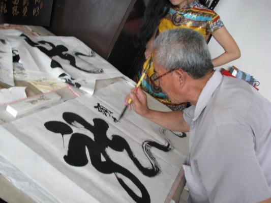 007-chinese-calligraphy-artist-zhang